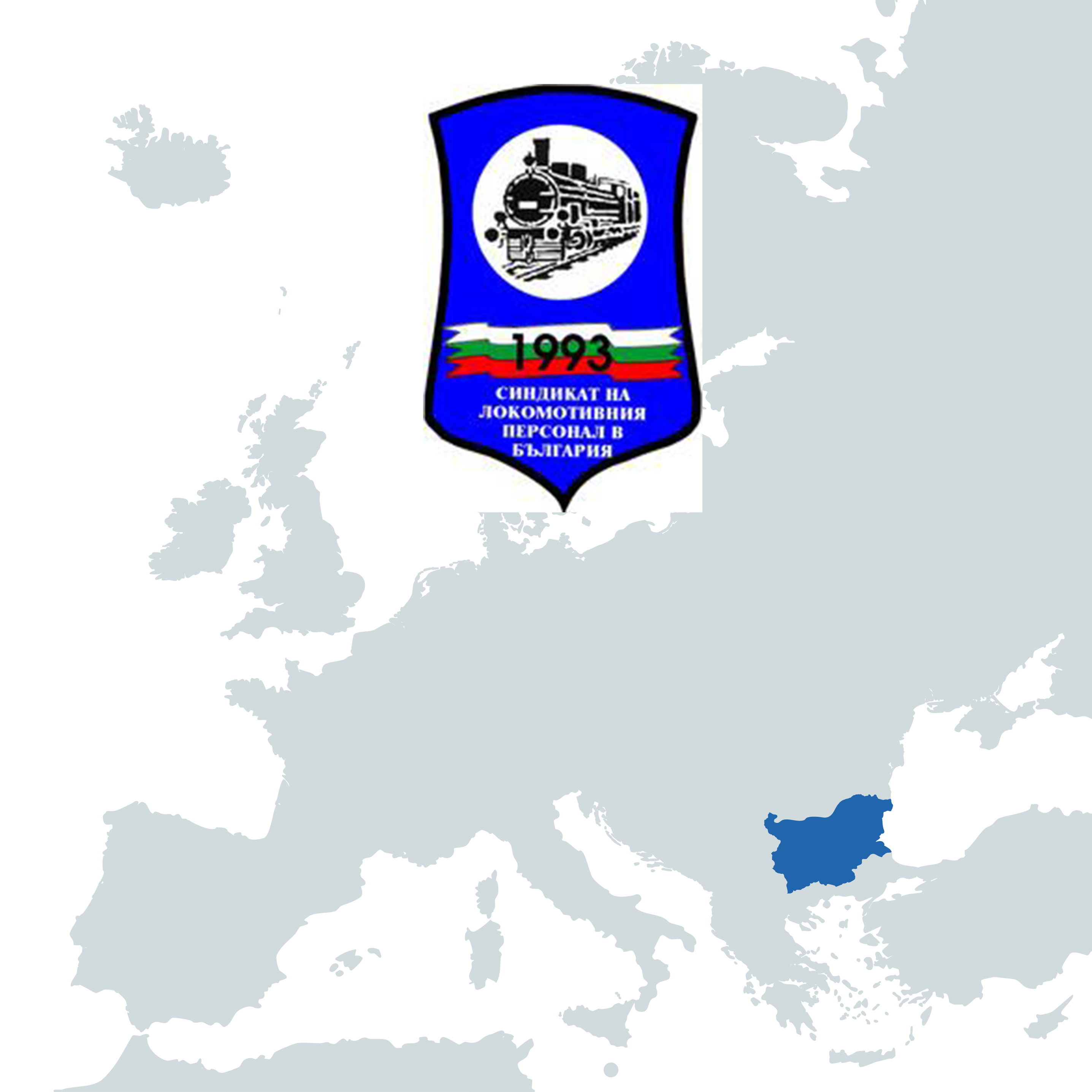 ULDB / Union of Locomotive Drivers in Bulgaria